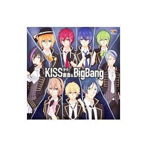 MARGINAL 4 KISSから創造るBig Bang 〜KISSから創造るBig Bang