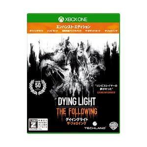 Xbox One/ダイイングライト:ザ・フォロイング エンハンスト・エディション (CERO「Z」 18歳以上のみ対象)|netoff