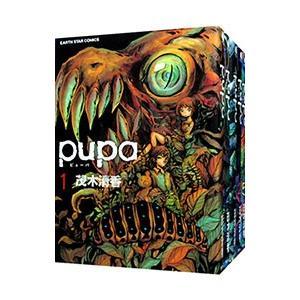 pupa (全5巻セット)/茂木清香 netoff