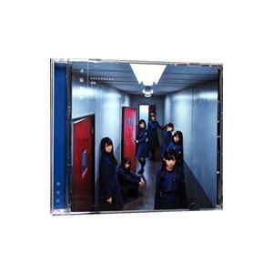 欅坂46/不協和音 netoff