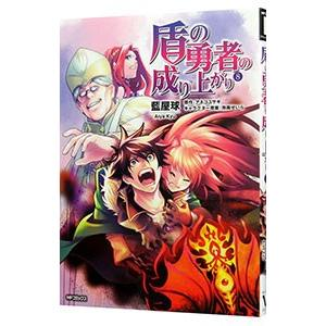 ■ジャンル:青年 ■出版社:KADOKAWA ■掲載紙:MFコミックス フラッパーシリーズ ■本のサ...