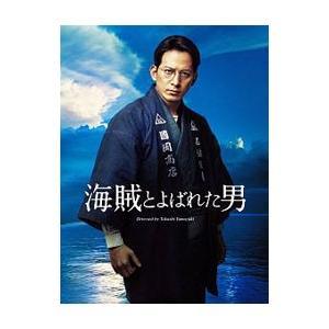 Blu-ray/海賊とよばれた男