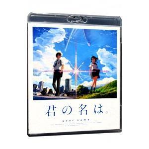 Blu-ray/君の名は。 スタンダード・エデ...の関連商品3