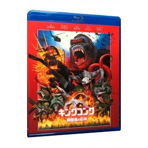 【Blu-ray】キングコング:髑髏島の巨神 ブ...の商品画像