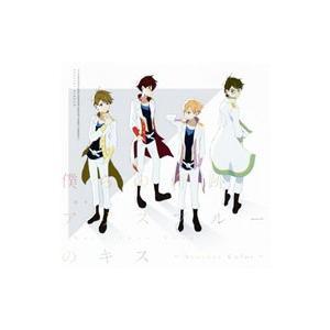 「アイカツスターズ!」「アイカツ!」スペシャルシングル〜僕らの奇跡/アリスブルーのキス〜Another Color〜|netoff