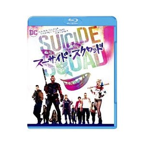 Blu-ray/スーサイド・スクワッド