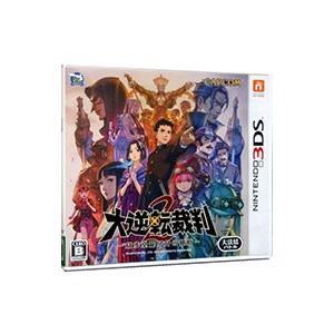 3DS/大逆転裁判2 成歩堂龍ノ介の覺悟|netoff