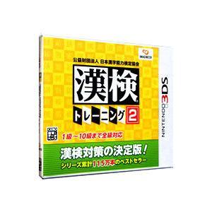 3DS/公益財団法人 日本漢字能力検定協会 漢検トレーニング2 netoff