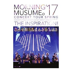 モーニング娘。'17 コンサートツアー春〜TH...の関連商品3