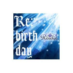 スマートフォンゲーム「バンドリ!ガールズバンドパーティ!」〜Re:birth day