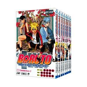 BORUTO−NARUTO NEXT GENERATIONS− (1〜10巻セット)/池本幹雄