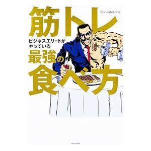 ■ジャンル:スポーツ・健康・医療 医療 ■出版社:KADOKAWA ■出版社シリーズ: ■本のサイズ...