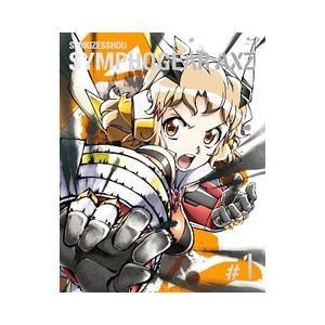 Blu-ray/戦姫絶唱シンフォギアAXZ 1 ...の商品画像