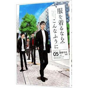 ■ジャンル:レディースコミック ■出版社:KADOKAWA ■掲載紙:単行本コミックス ■本のサイズ...