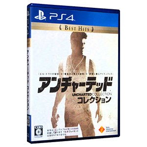 PS4/アンチャーテッド コレクション Best Hits