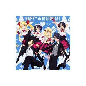 「UQ HOLDER!〜魔法先生ネギま!2〜」オープニング主題歌〜ハッピー☆マテリアル