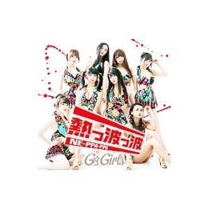 G☆Girls/熱っ波っ波 NE−PPA−PPA(TYPE−A)