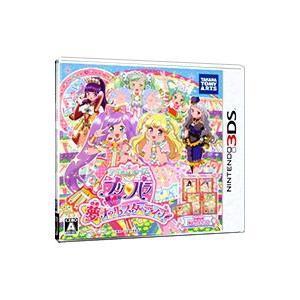 アイドルタイムプリパラ 夢オールスターライブ  - 3DS
