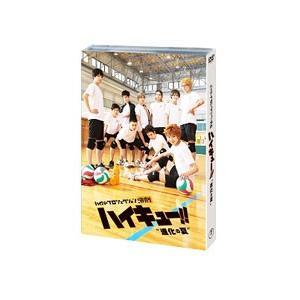 ハイパープロジェクション演劇 ハイキュー    進化の夏   Blu-ray