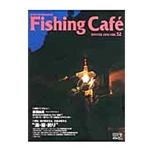 Fishing Cafe WINTER 2016 VOL.52/シマノ|netoff
