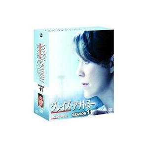 ■カテゴリ:中古DVD・ブルーレイ ■商品情報:洋画    ■ジャンル:洋画 ■メーカー:ウォルト・...