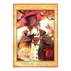 Blu-ray/Code:Realize〜創世の姫君〜 第1巻