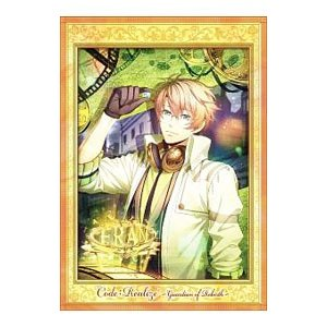 Blu-ray/Code:Realize〜創世の姫君〜 第3巻