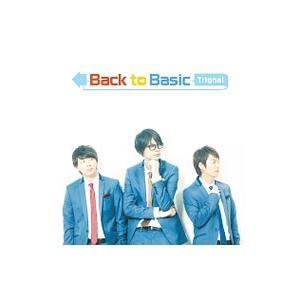 Back to Basic|netoff