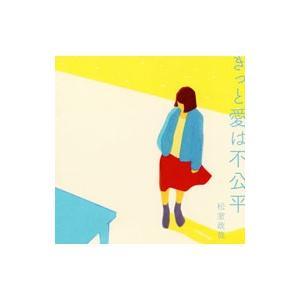 ■カテゴリ:中古CD ■ジャンル:ジャパニーズポップス 国内のアーティスト ■メーカー:ユニバーサル...