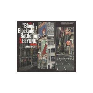 TVアニメ「血界戦線&BEYOND」オリジナルサウンドトラック