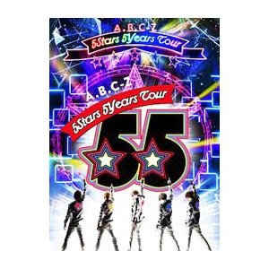 Blu-ray/A.B.C−Z 5Stars 5Years Tour 初回限定版