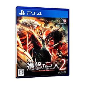 PS4/進撃の巨人2