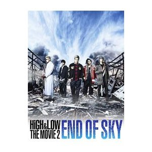 【Blu-ray】HiGH&LOW THE M...の関連商品3