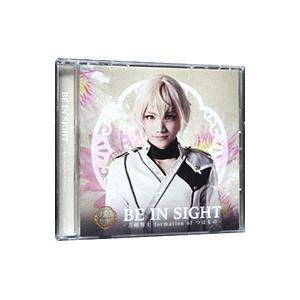 ミュージカル「刀剣乱舞」〜BE IN SIGHT プレス限定盤E|netoff