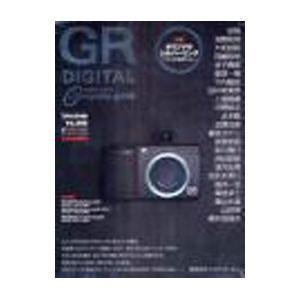 GR DIGITALコンプリートガイド/デジタルフォト編集部|netoff