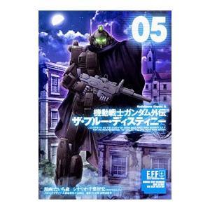 機動戦士ガンダム外伝 ザ・ブルー・ディスティニー 5/たいち庸 netoff