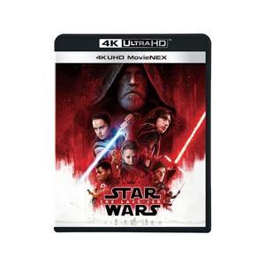 DVD/スター・ウォーズ/最後のジェダイ 4K UHD MovieNEX