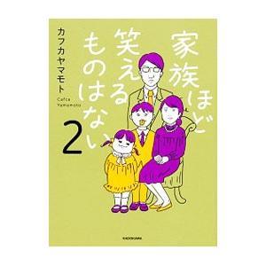 ■ジャンル:女性・生活・コンピュータ 子育て ■出版社:KADOKAWA ■出版社シリーズ: ■本の...