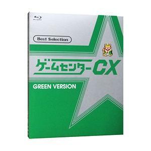Blu-ray/ゲームセンターCX ベストセレクション 緑盤 netoff