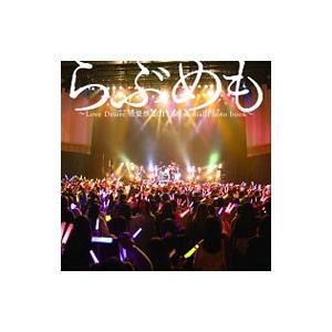 ■ジャンル:女性・生活・コンピュータ 音楽 ■出版社:KADOKAWA ■出版社シリーズ: ■本のサ...