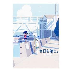 ■ジャンル:女性・生活・コンピュータ 絵画 ■出版社:KADOKAWA ■出版社シリーズ: ■本のサ...
