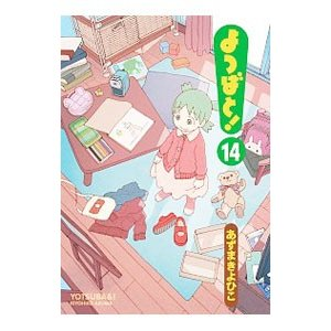■ジャンル:青年 ■出版社:KADOKAWA ■掲載紙:Dengeki Comics ■本のサイズ:...
