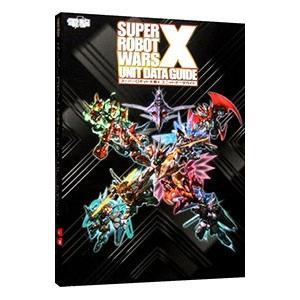 スーパーロボット大戦Xユニットデータガイド/KADOKAWA|netoff