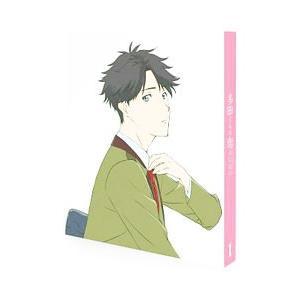 Blu-ray/多田くんは恋をしない 1 netoff