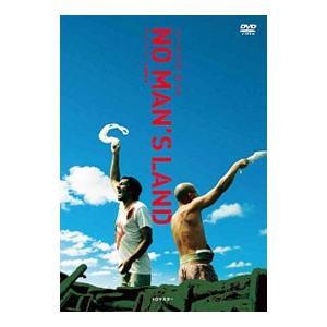 DVD/ノー・マンズ・ランド HDマスター|netoff
