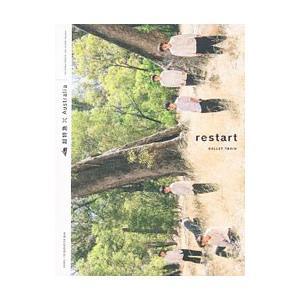 restart−超特急×Australia