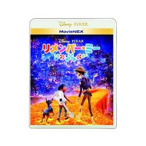 【Blu−ray】リメンバー・ミー MovieNEX (2Blu−ray+DVD)|netoff