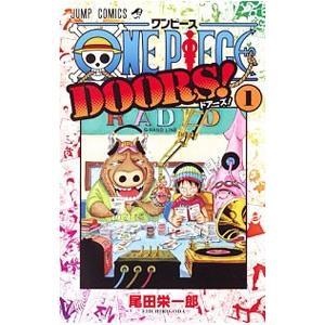 ONE PIECE DOORS! 1/尾田栄一郎|netoff