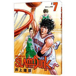 SLAM DUNK 【新装再編版】 7/井上雄彦
