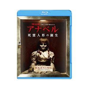 Blu-ray/アナベル 死霊人形の誕生